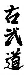 Kanji kobudo