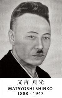 Portraits matayoshi shinko web