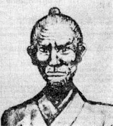 Bushi matsumura